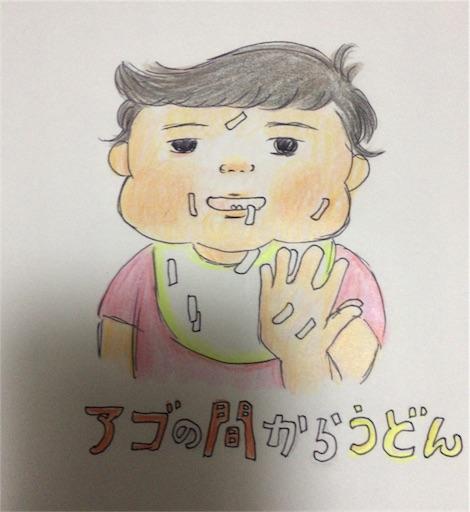 f:id:cochimi-cochimi:20170928232211j:image