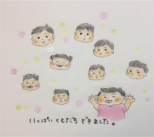 f:id:cochimi-cochimi:20171003185139j:image