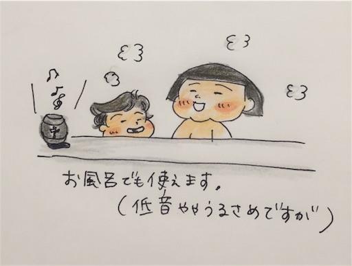 f:id:cochimi-cochimi:20171005161518j:image