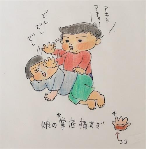 f:id:cochimi-cochimi:20171009222813j:image
