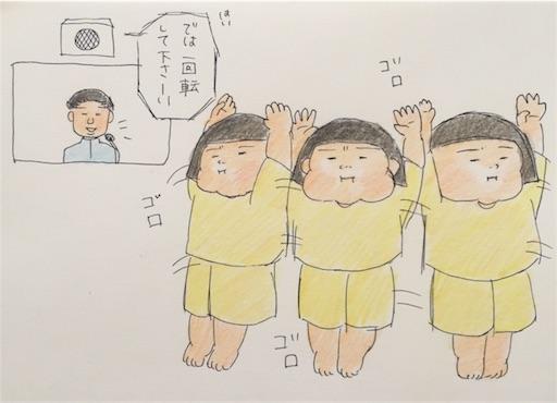 f:id:cochimi-cochimi:20171030165923j:image