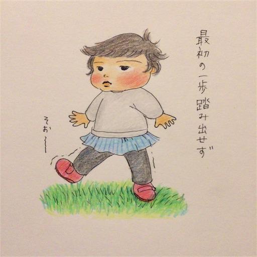 f:id:cochimi-cochimi:20171106180811j:image