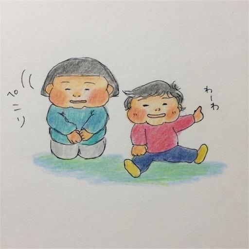 f:id:cochimi-cochimi:20171231185911j:image
