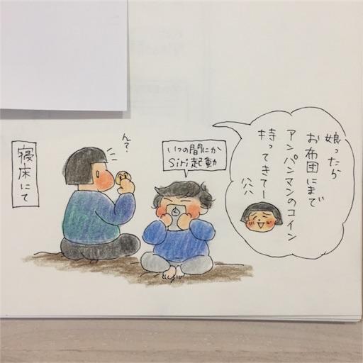 f:id:cochimi-cochimi:20180106153959j:image