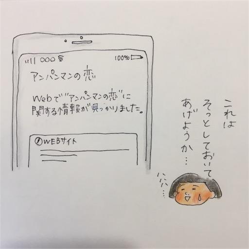 f:id:cochimi-cochimi:20180106154007j:image