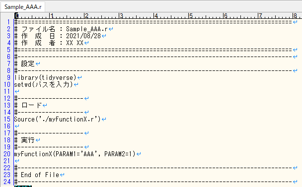 f:id:cochineal19:20210828150239p:plain:w550