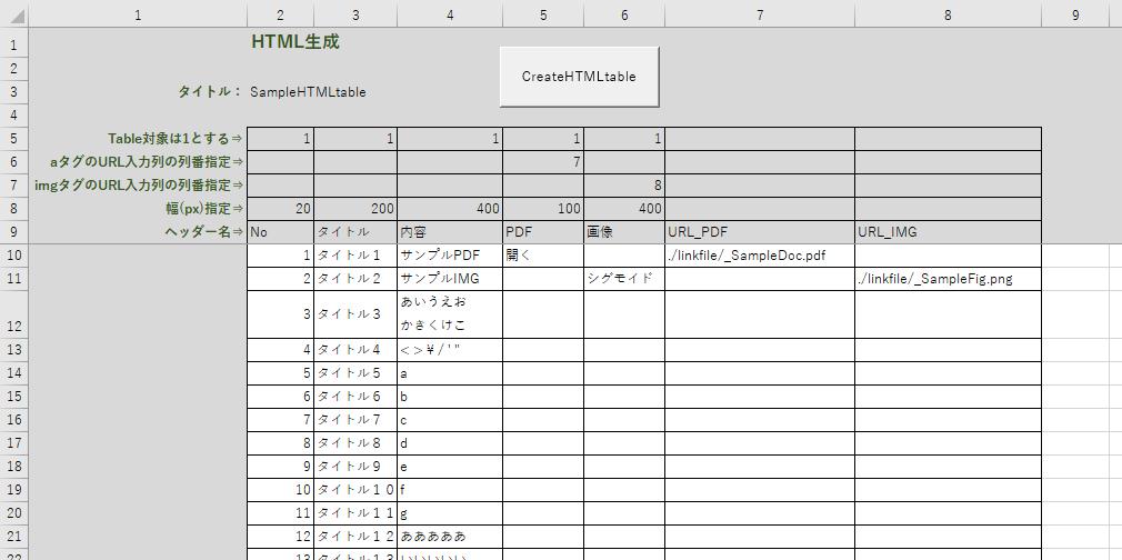 f:id:cochineal19:20210829152628p:plain