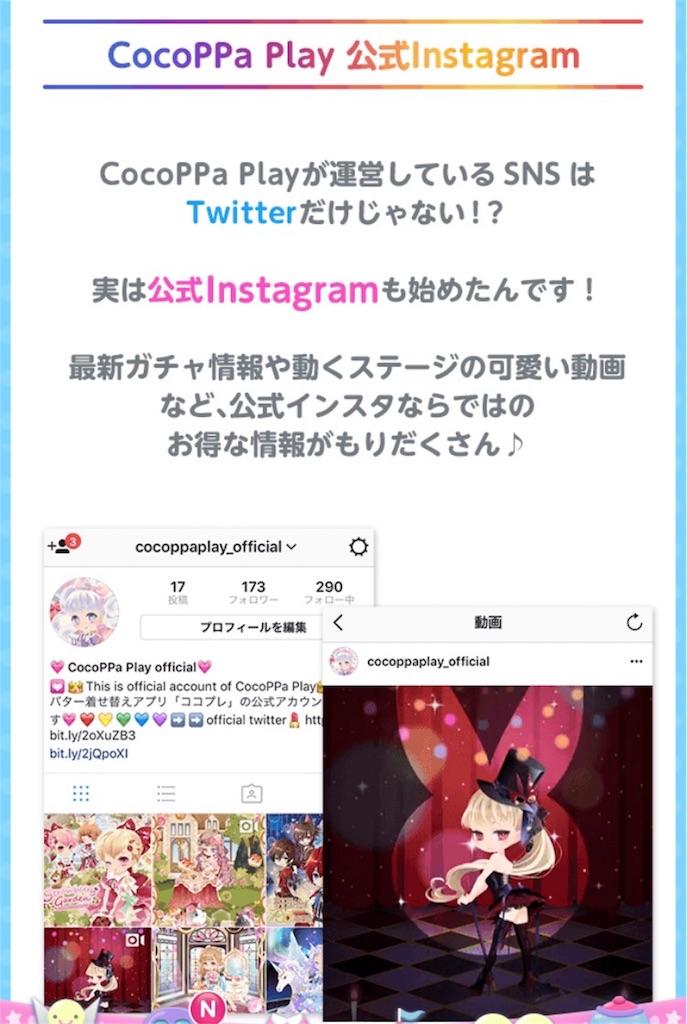 f:id:coco-asa:20170519201246j:image