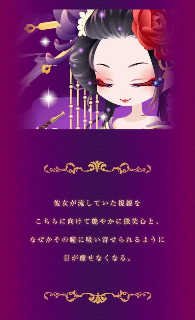 f:id:coco-asa:20170930203346j:image
