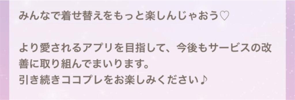 f:id:coco-asa:20171019161140j:image