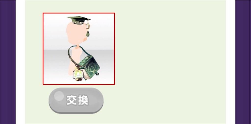 f:id:coco-asa:20171021152401j:image