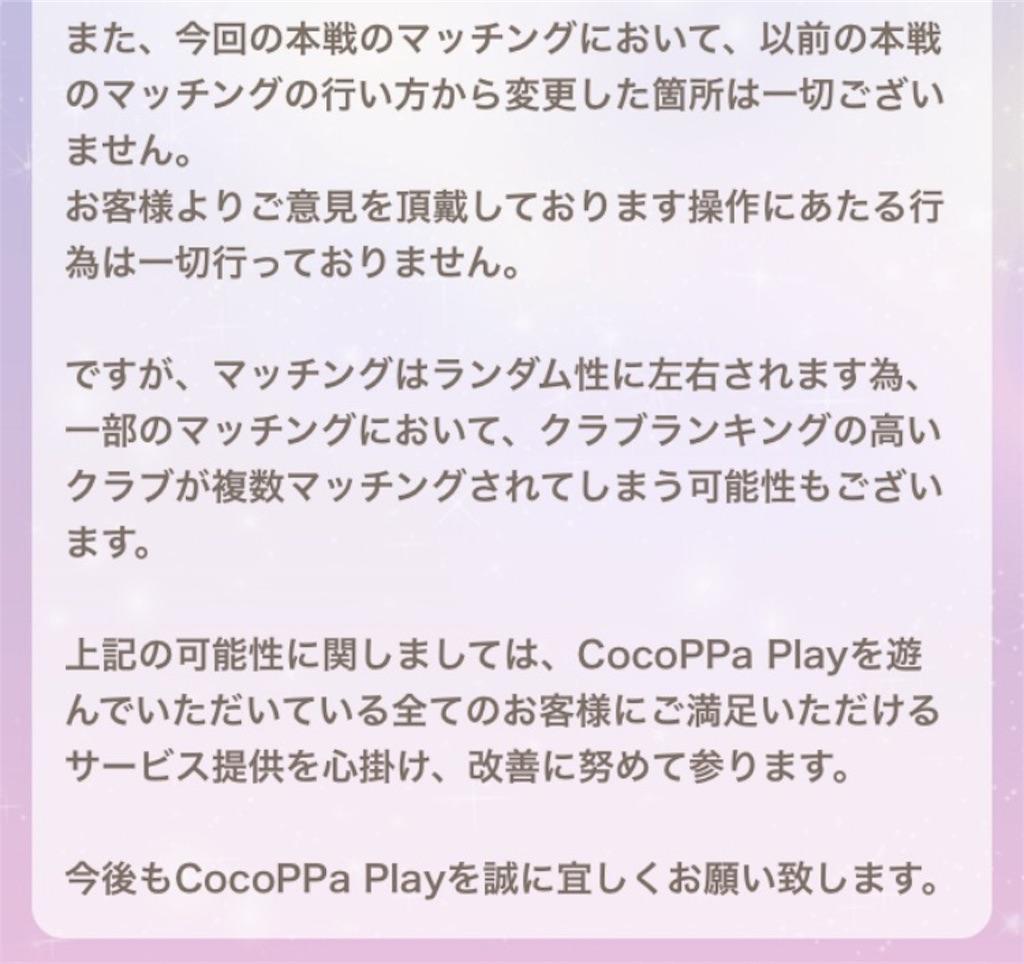 f:id:coco-asa:20171026182945j:image