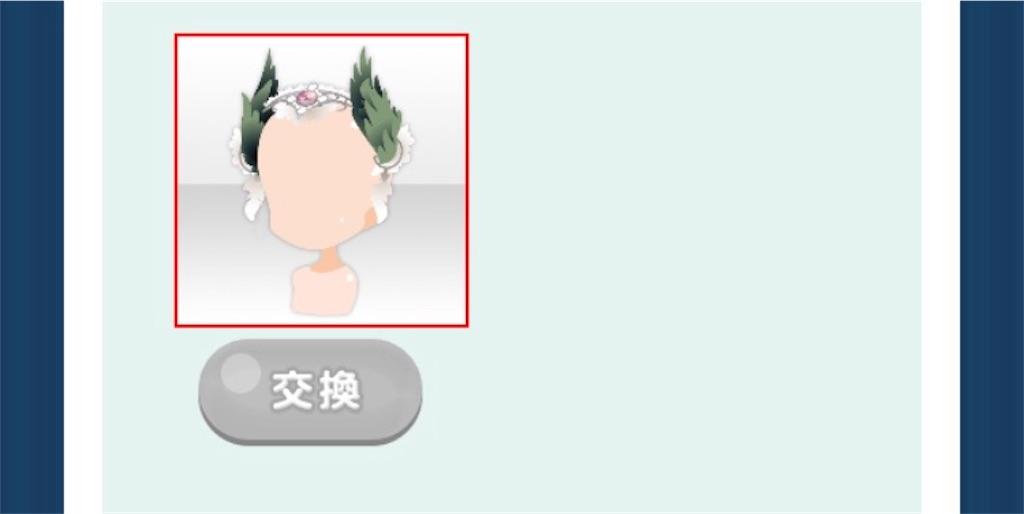 f:id:coco-asa:20171101091110j:image