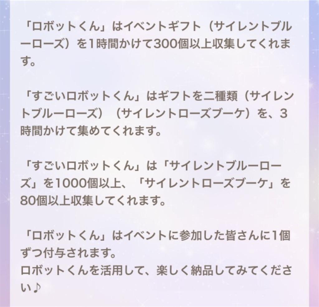 f:id:coco-asa:20171109180441j:image