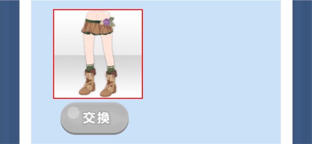 f:id:coco-asa:20171209002400j:image