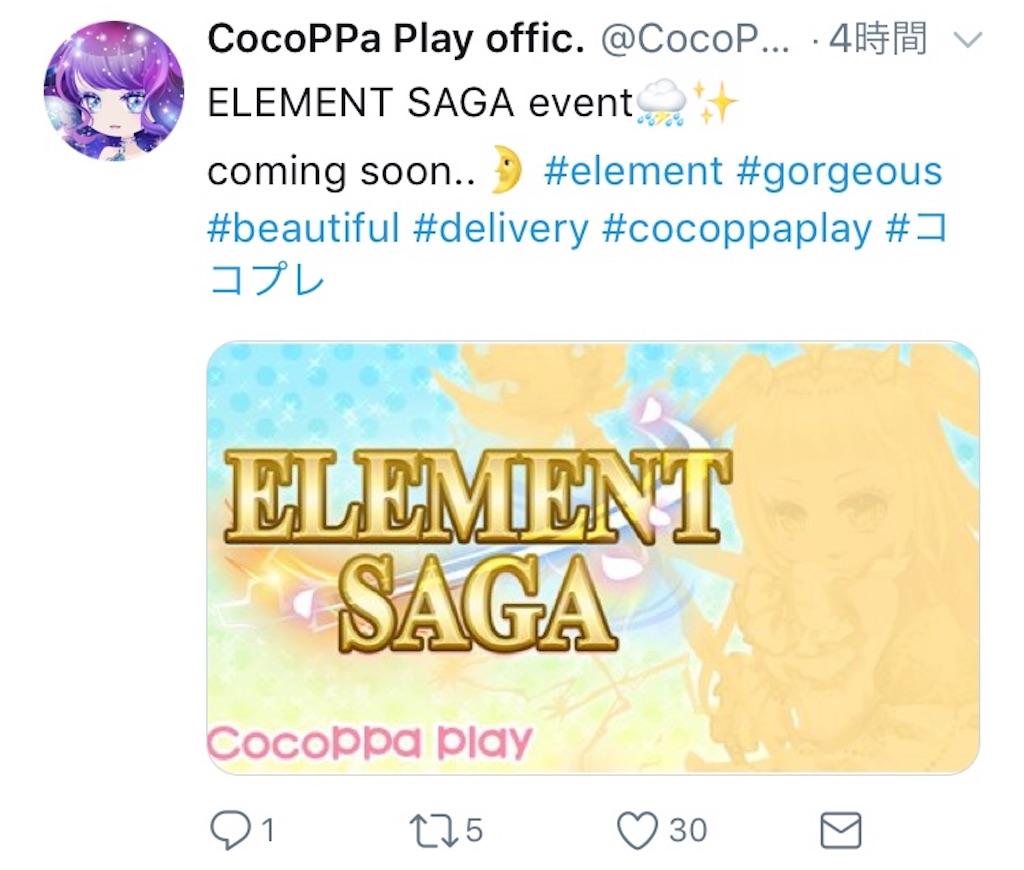f:id:coco-asa:20180208163431j:plain