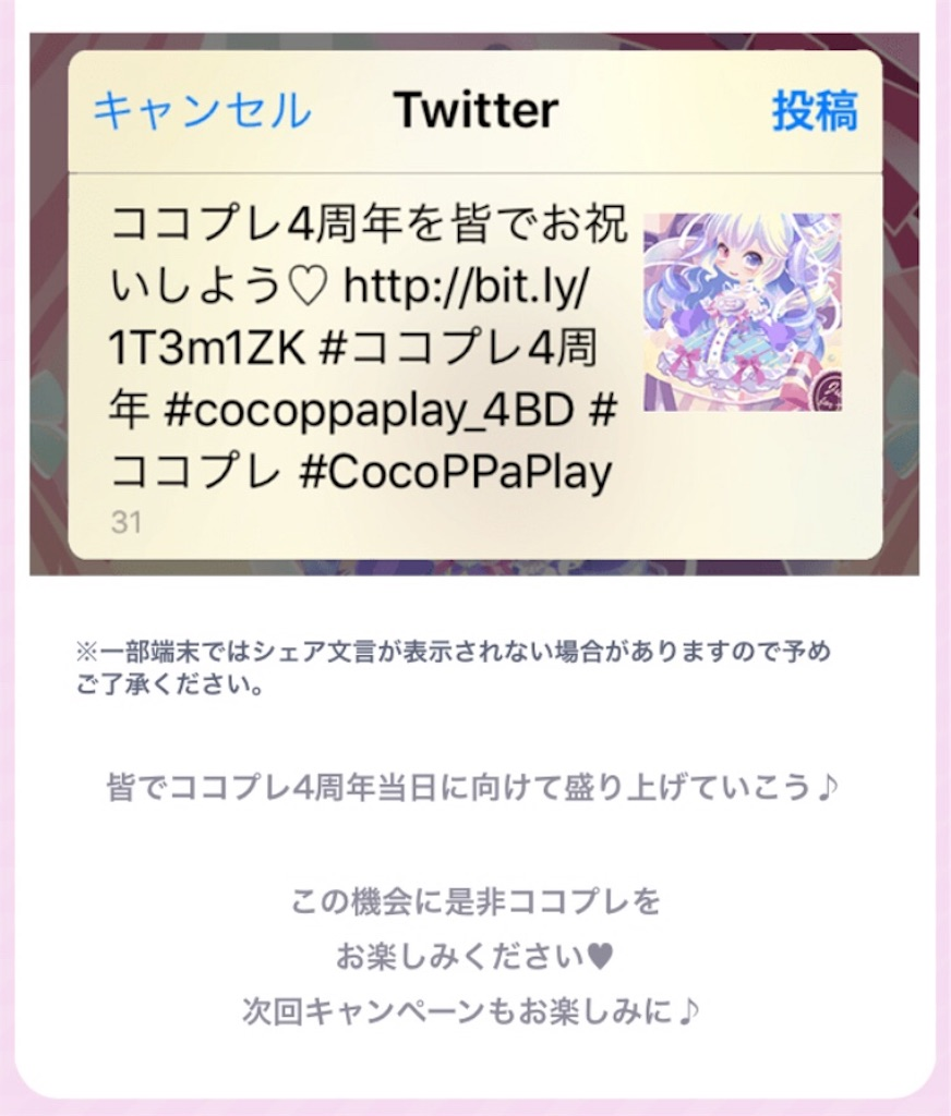f:id:coco-asa:20180222170653j:image