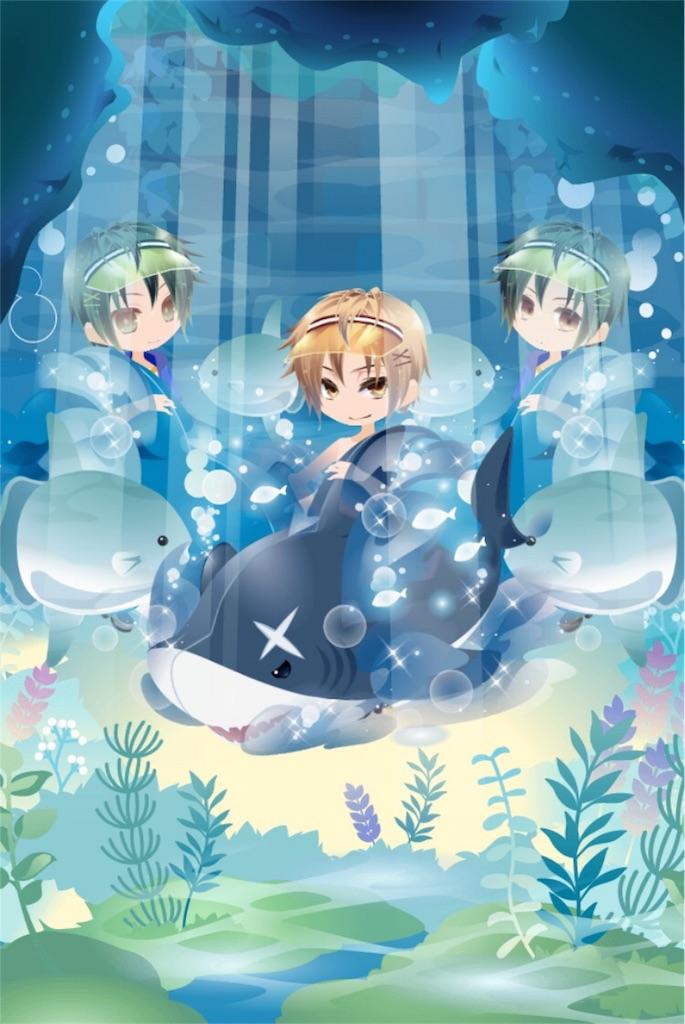 ココプレ-【ショー記録】その37