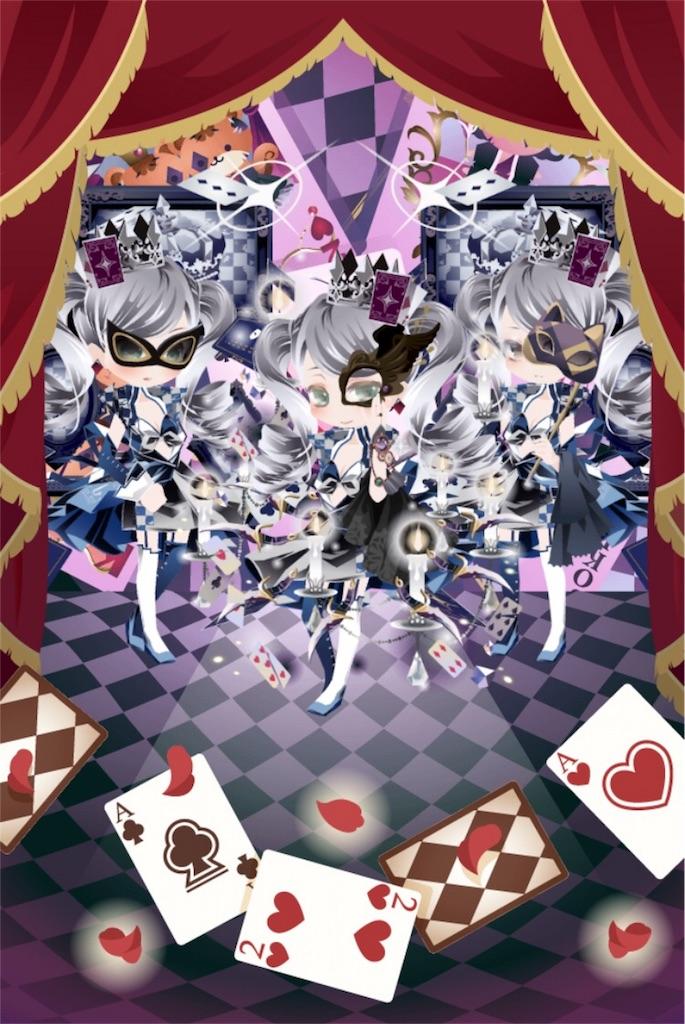 ココプレ-【ショー記録】その41