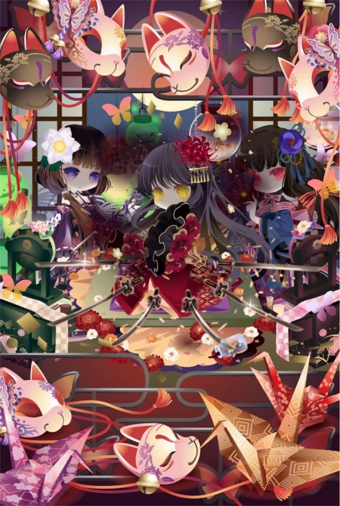 ココプレ-【ショー記録】その48