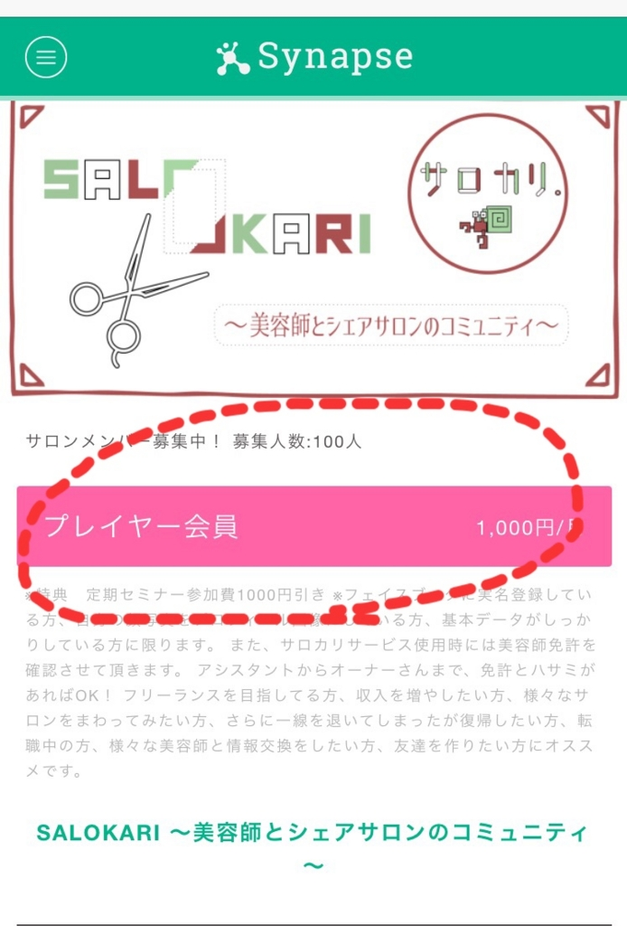 f:id:coco-luck81:20161013012457j:plain