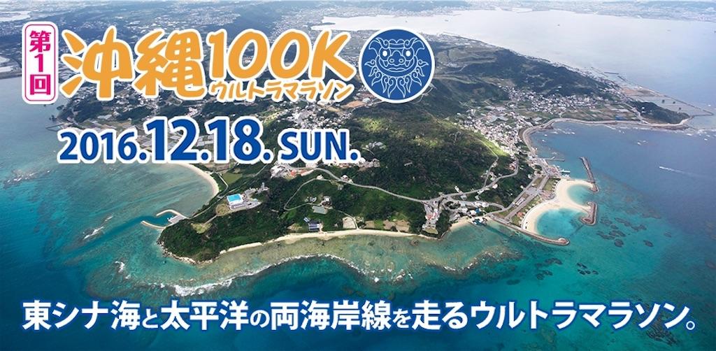 f:id:coco-luck81:20170103005045j:image