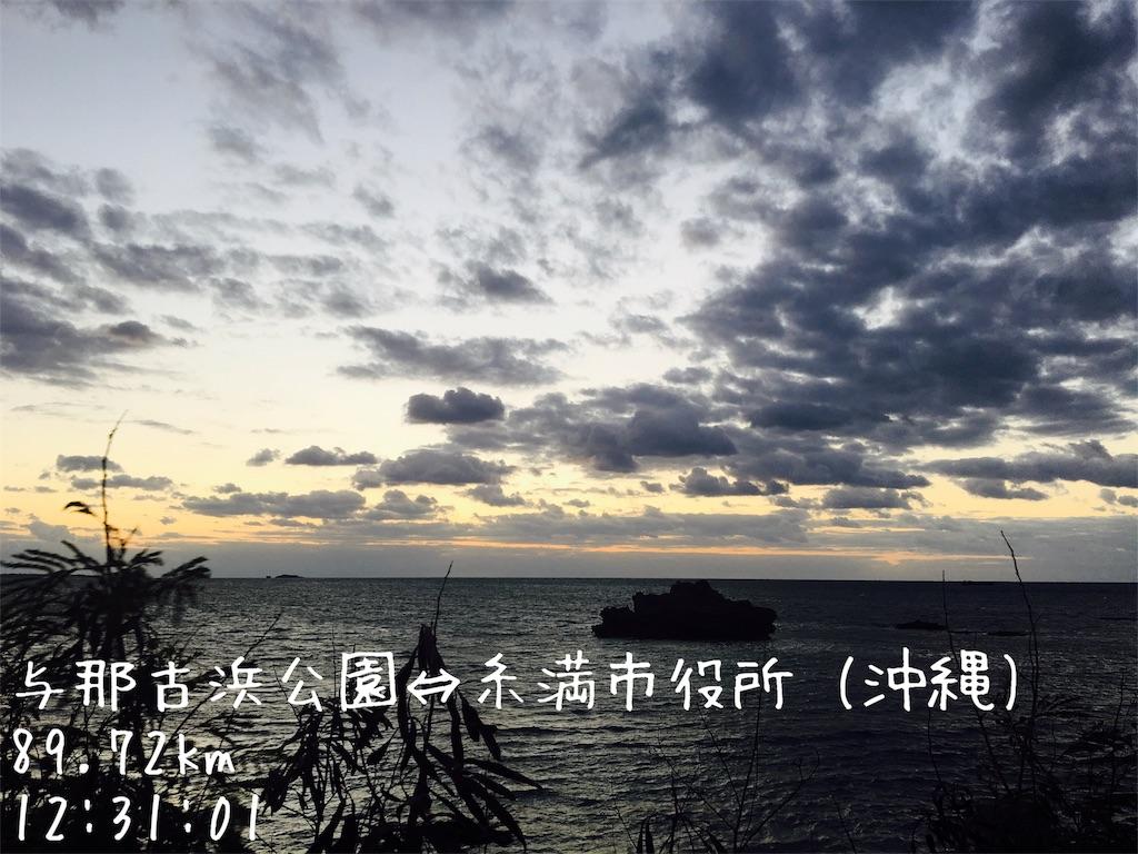 f:id:coco-luck81:20170103115848j:image