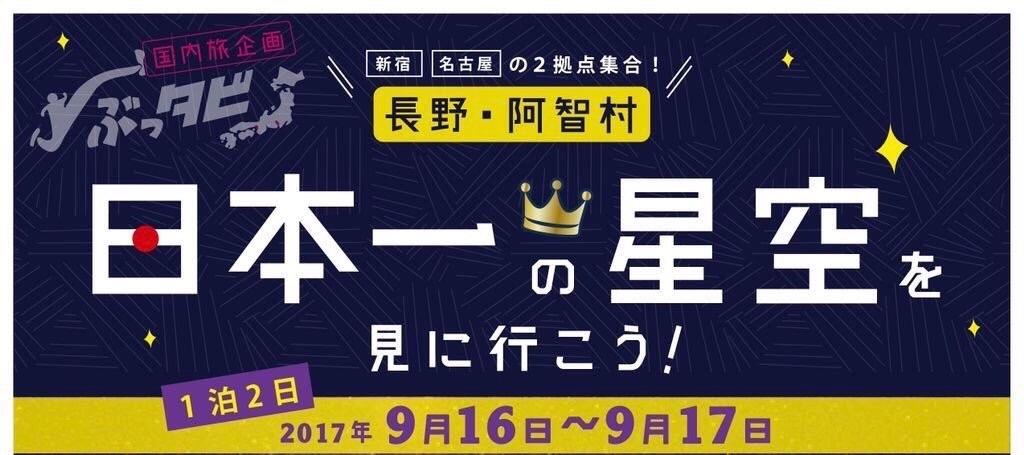 f:id:coco-luck81:20171020032648j:image