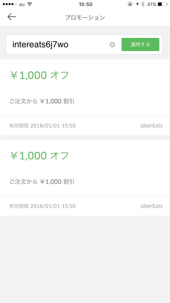 f:id:coco-luck81:20181218021231j:plain