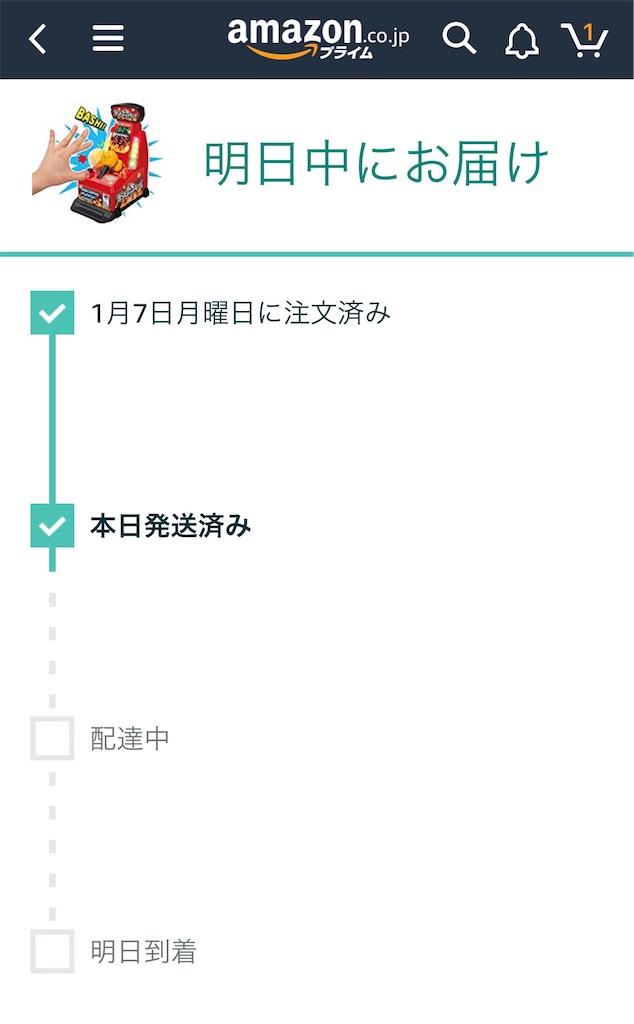 f:id:coco-luck81:20190108031451j:image
