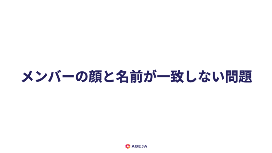 f:id:coco013:20190527135710p:plain