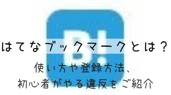 f:id:coco090:20190810214405j:plain