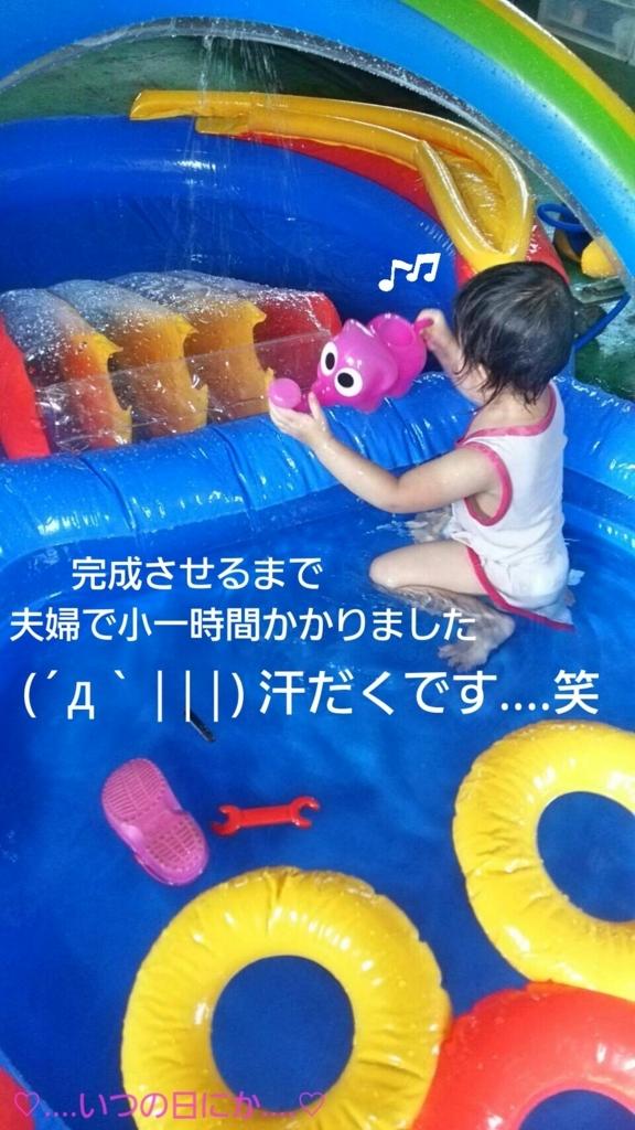 f:id:coco30:20170714220911j:plain