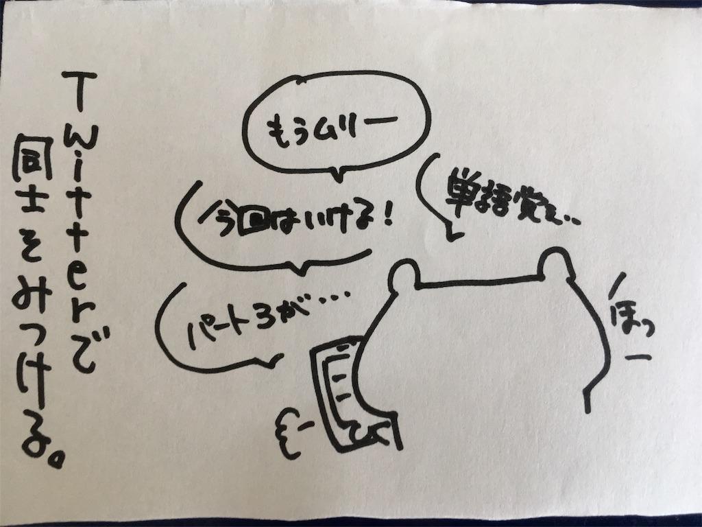 f:id:coco_asahouki:20170910101140j:image