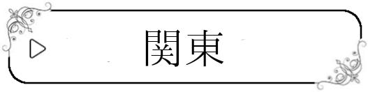 f:id:cocoa-club-jp:20190331160157p:plain
