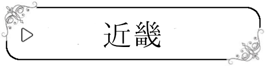 f:id:cocoa-club-jp:20190331160320p:plain