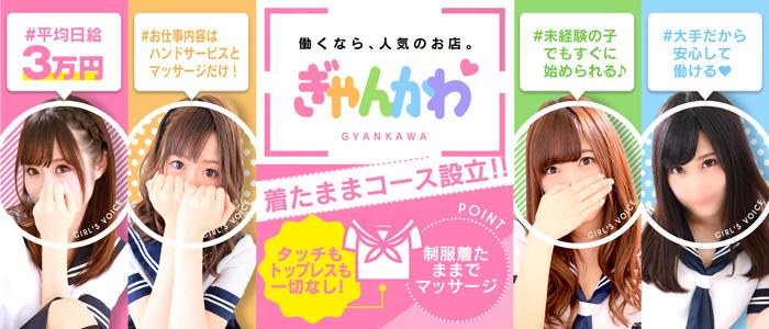 f:id:cocoa-club-jp:20190516233205p:plain