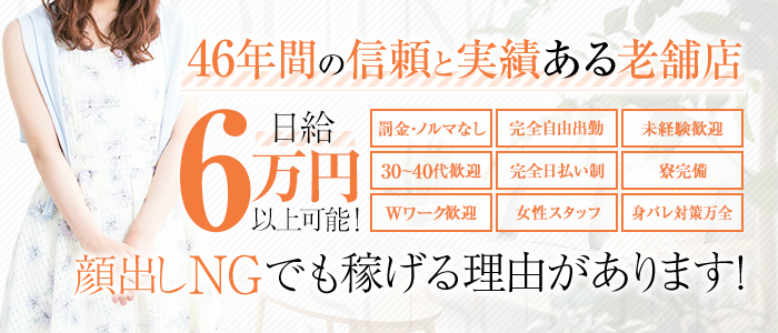 f:id:cocoa-club-jp:20190516234141p:plain