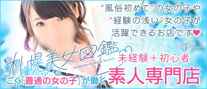 f:id:cocoa-club-jp:20190516234811p:plain
