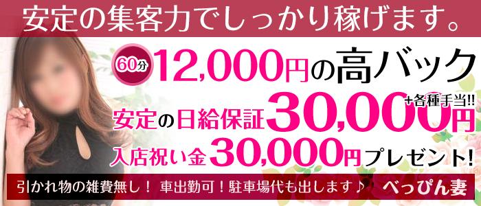 f:id:cocoa-club-jp:20190516235539p:plain