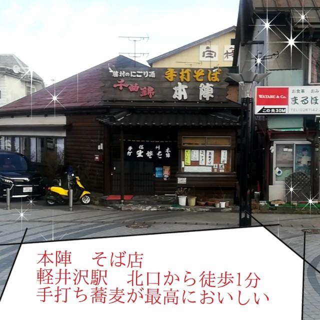 f:id:cocoamile:20171228201330j:image