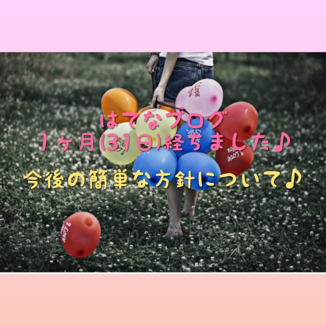 f:id:cocoaorei:20190430212530j:image