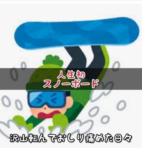 f:id:cocoaorei:20200103232122j:image