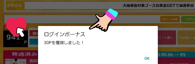 f:id:cocoaorei:20200201235855j:image