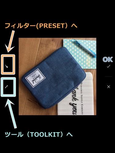 f:id:cocoaplus:20161219080036j:plain