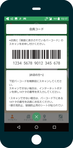 f:id:cocoaramerukirari:20181005142617p:plain