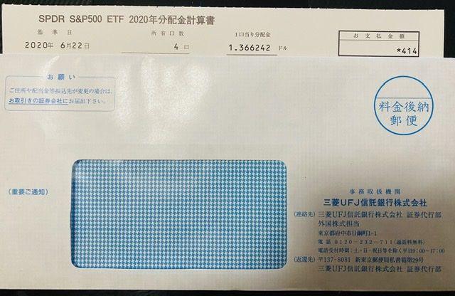 f:id:cocoaramerukirari:20200830213058j:plain