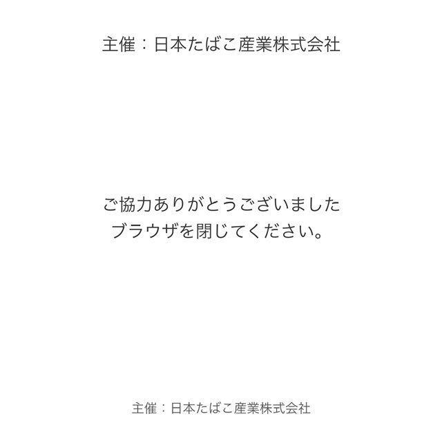 f:id:cocoaramerukirari:20210905142442j:plain