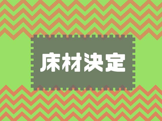 f:id:cocochan1803:20180620164947p:plain