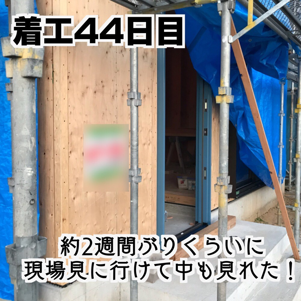f:id:cocochan1803:20181105170443j:plain
